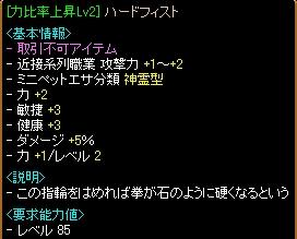 hukaha-do14[02]
