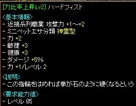 ha-do14[01]