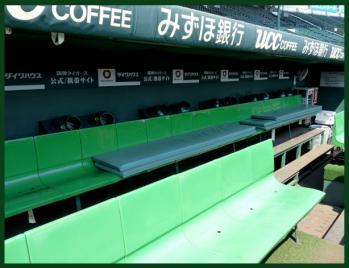 絵日記6・21スタジアムツアー7