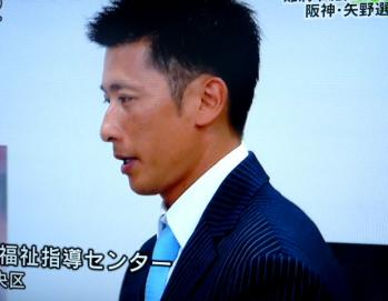 絵日記7・26矢野さん基金2