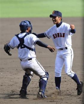 絵日記8・21高校野球決勝