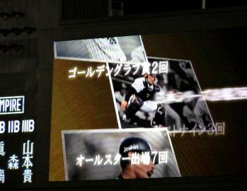 絵日記10・8矢野さん3
