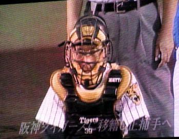絵日記10・8矢野さん6