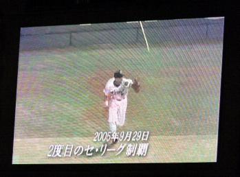 絵日記10・8矢野さん11
