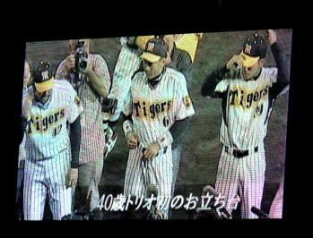 絵日記10・8矢野さん16