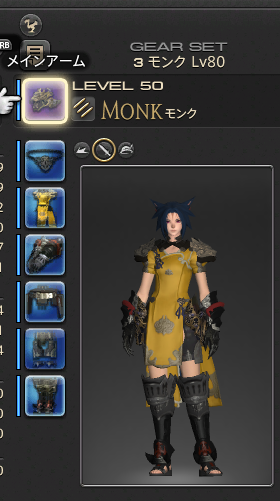 ff142.png