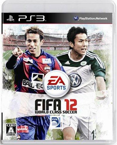 FIFA12.jpg
