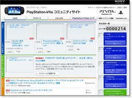 PSVITA11