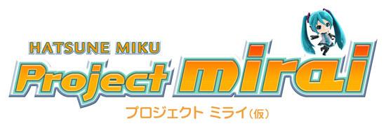 Project mirai(仮題)