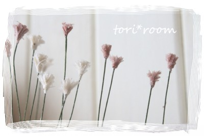 23-7-3お花