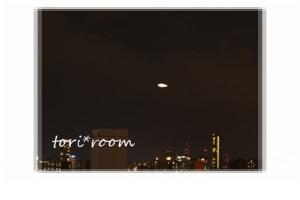 23-9-16夜の飛行船