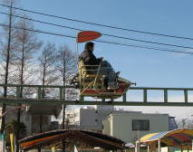 kariyajidoyuen014111.jpg