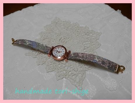 腕時計リメイク