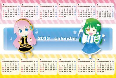 2013_all.jpg