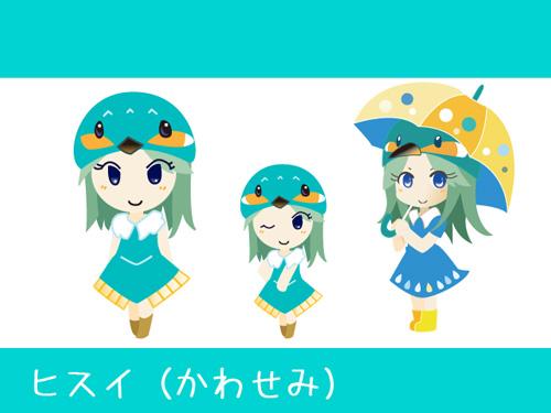 blog_hisui.jpg
