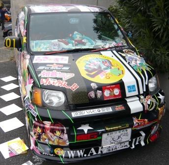 20111230痛車 011