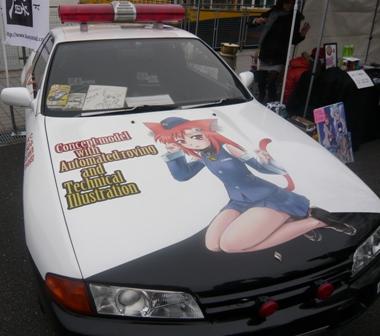 20111230痛車 026