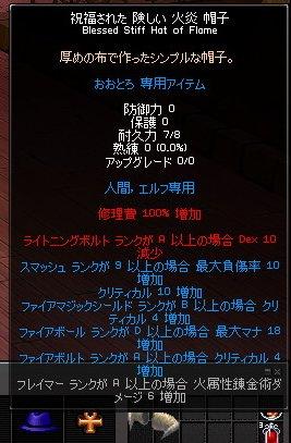 mabinogi10-11e.jpg