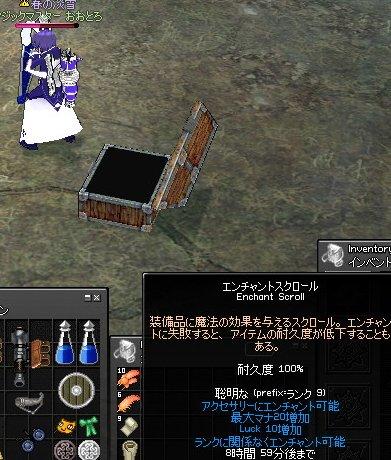 mabinogi6-18c.jpg