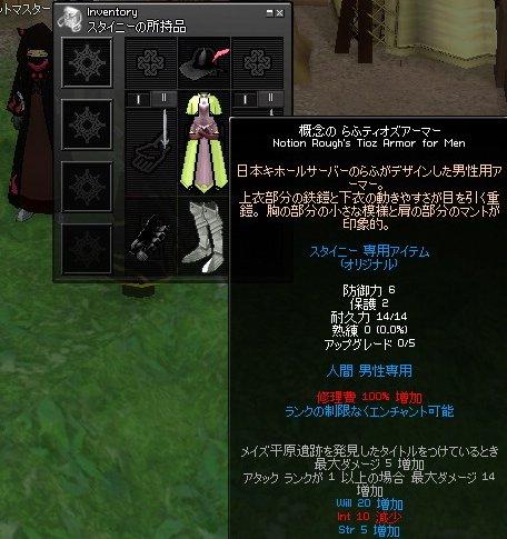 mabinogi6-18f.jpg