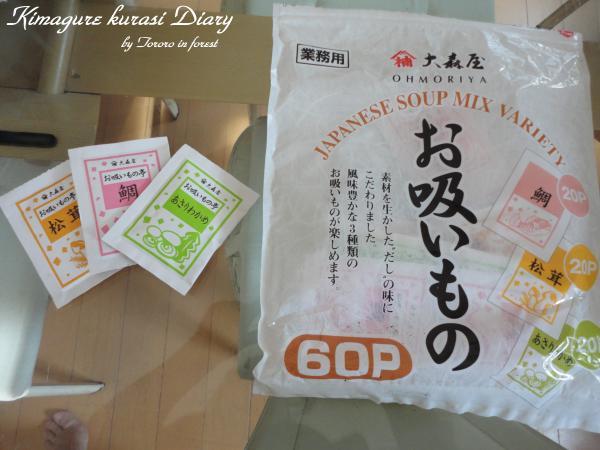 DSC00567_convert_20110705084850.jpg