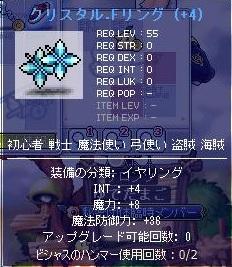Maple100827_003852.jpg