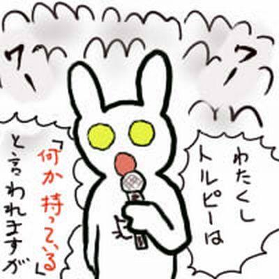3_20101105030529.jpg