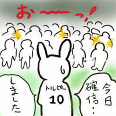 4_20101105030534.jpg