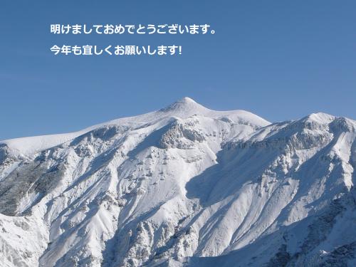 2013/10/14快晴 上ホロより十勝岳を望む