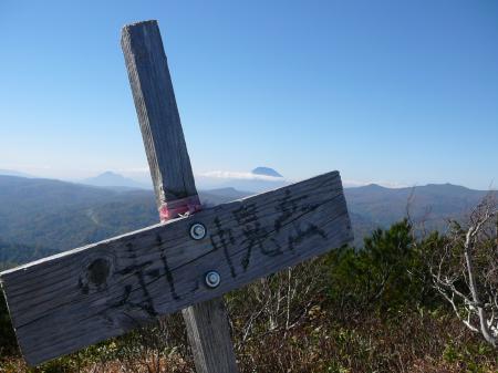秋晴れの札幌岳