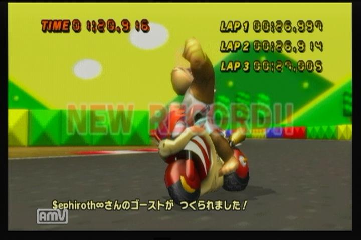 マリオサーキット3 1.20.916.avi_000168334