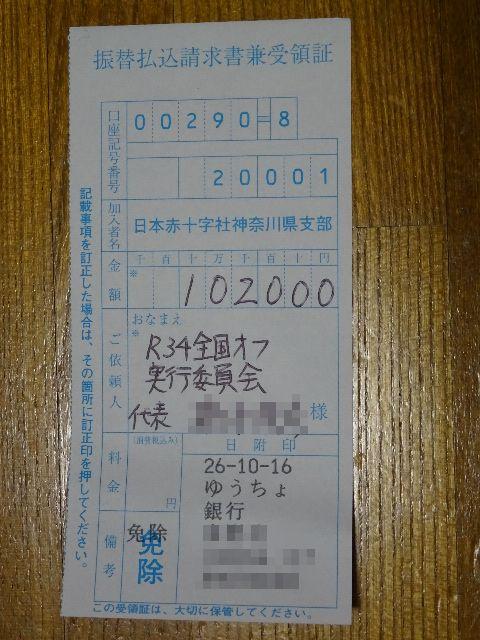 UYDSC00537.jpg