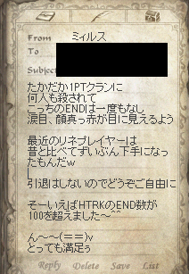 11_201401200408517bc.png