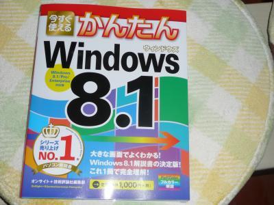 P1060656_convert_20140105194152.jpg