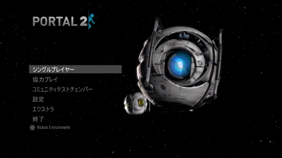 portal2kuria.jpg