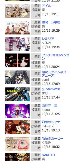 スクリーンショット(2010-10-16 9.08.54)
