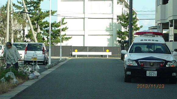 131123 湖山 鳥取警察署5071②(1)(1)