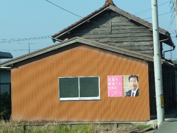 石田議員(1)