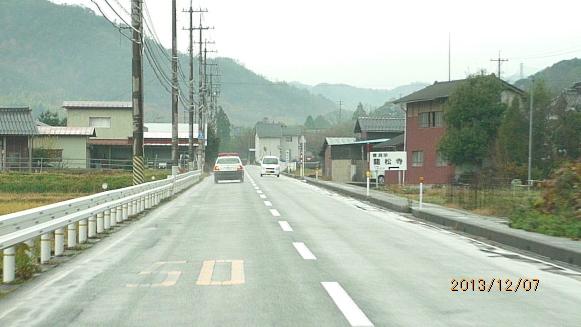 131207 鳥取警察署 嶋駐在所 交通違反 ストーカー①(1)(1)(1)