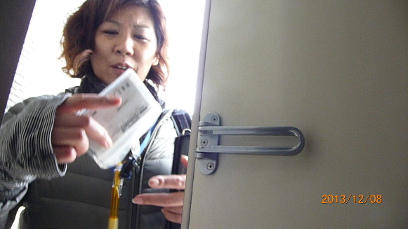 131208 NHK勧誘(1)(1)