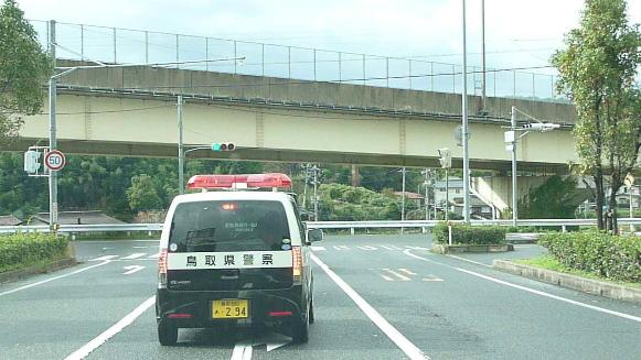 131113 イオン到着鳥取警察署294(4)(1)