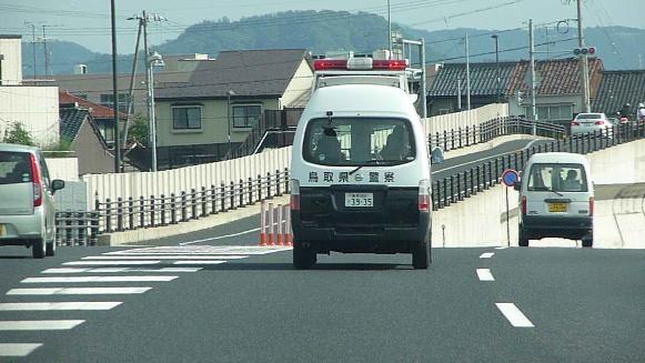 130720 家出る鳥取警察(1)