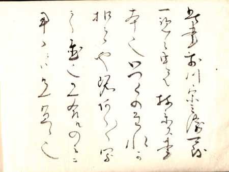 tokokuni1105