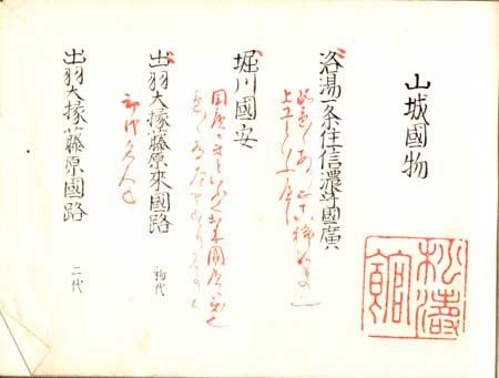 tokokuni1106