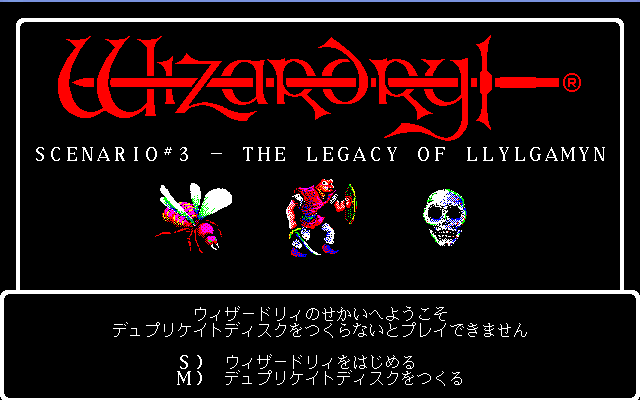 http://blog-imgs-46.fc2.com/t/o/w/towerofretrogame/wiz03_00.png