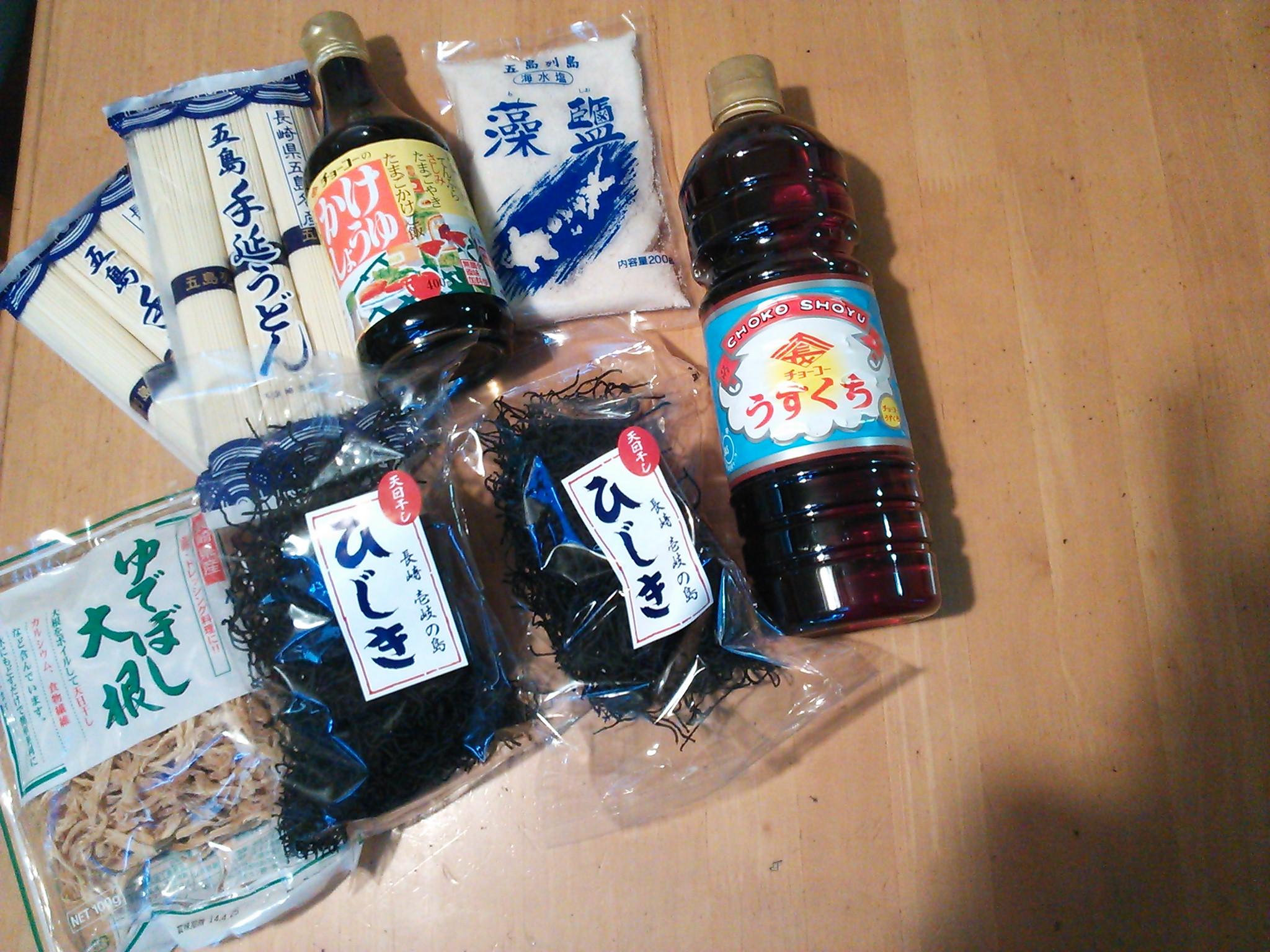 長崎からの贈り物