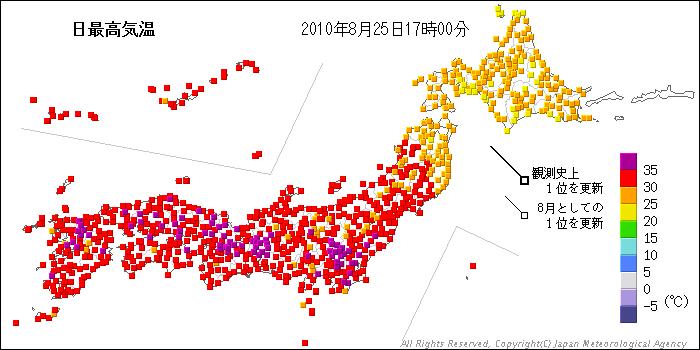 2010 08 25 最高気温