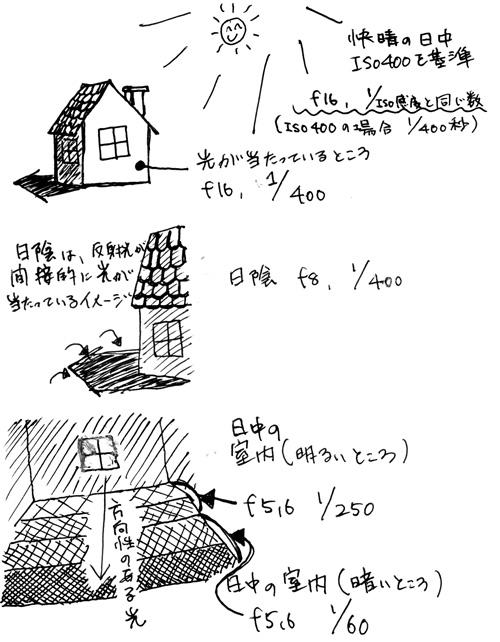 2010_12_22_0002.jpg