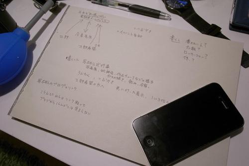 _0014848.jpg