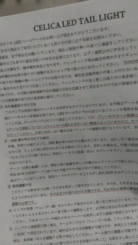 20140107_6.jpg